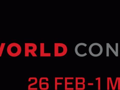 MWC-2018-Logo